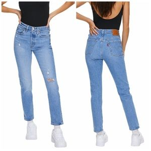 NEW Levi's 501 Stretch Skinny High Rise Jeans